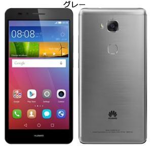 HUAWEI GR5 SIMフリー スマホ LTE対応 スマートフォン Android5.1 KII-L22|shopeast|03