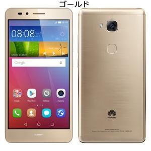 HUAWEI GR5 SIMフリー スマホ LTE対応 スマートフォン Android5.1 KII-L22|shopeast|04