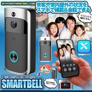 スマート インターホン ブラック WiFi ワイヤレス チャイム ドアベル 多機能 双方向通話 720PHD 166°広角 防水 SMARTBELL-BK