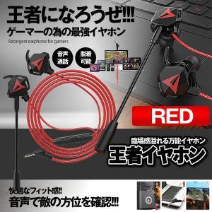 ・PC用3.5mm イヤホン、マイク分配ケーブル付属 ・マイク: 有(無指向性脱着可能マイク+インラ...