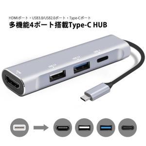 Type-C HUB ハブ 4K Type C HDMI USB 3.0 2.0 変換 多機能 アダ...