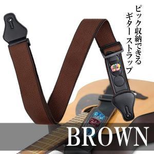 ギター ストラップ ブラウン ウクレレベースストラップ ギターピック ポケット 綿ギター 肩掛けベル...