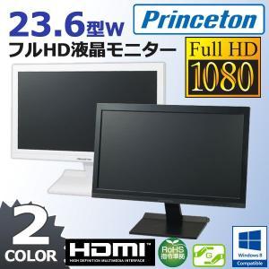 プリンストン 23.6型 ワイド 液晶 モニター ディスプレイ ノングレア フルHD フルハイビジョン HDMI PTFWKF-24W PTFBKF-24W shopeast