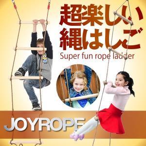 縄ばしご 屋外 室内 子供の家庭用遊具 はしご 梯子 ラダーロープ 木製 5段 棒 5DANKOHA