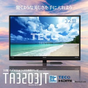 TECO(テコ) 32インチ 液晶テレビ TA3203JT shopeast