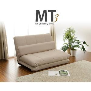 ソファベッド マットレス 14段階リクライニング MT3|shopfamous