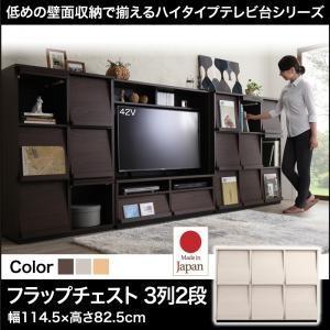 選べる統一収納 お部屋の広さと必要な収納力に合わせて選べるリビングボード。  低め収納で広がる空間 ...