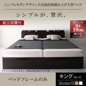 ベッドサイズは睡眠の質を左右します。 2人以上で寝てもゆったりのクイーン・キングサイズなら、 大切な...