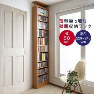 1.6cm間隔で調整することができ、大量の本、CD、DVDがすっきり収まります。 ストックするものに...