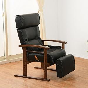 パーソナルチェア ブラック リクライニング 高さ調節 高座椅子 合成皮革 くつろぐイス おしゃれ shopfamous