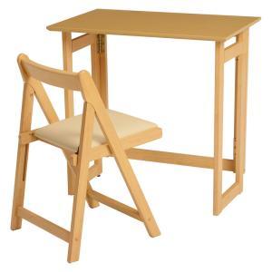 折りたたみデスクセット ナチュラル デスク&チェア 机  椅子 おしゃれ|shopfamous