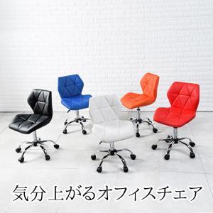 オフィスチェア おしゃれ ホワイト 回転 ガス圧昇降式 高さ調節 PVC イス shopfamous