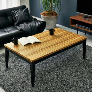 こたつテーブル 長方形 110 おしゃれ 縦縞 ゼブラ柄 天板木目|shopfamous