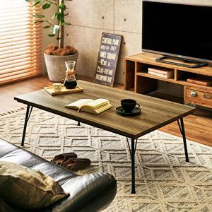 こたつテーブル 長方形 115 おしゃれ 木目調天板 スチール脚 ブルックリンスタイル|shopfamous