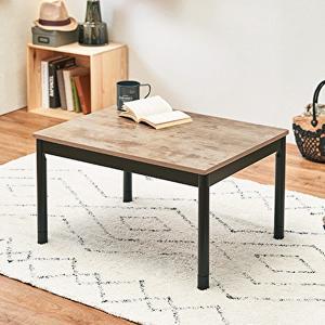 こたつテーブル 長方形 アンティークナチュラル ヴィンテージスタイル 古木調 おしゃれ|shopfamous