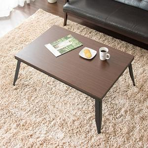 こたつテーブル 幅90cm ヴィンテージ風 フラットヒーター ブラウン スタイリッシュ センターテーブル おしゃれ|shopfamous