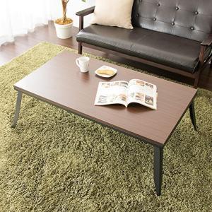 こたつテーブル 幅110cm ヴィンテージ風 フラットヒーター ブラウン スタイリッシュ センターテーブル おしゃれ|shopfamous
