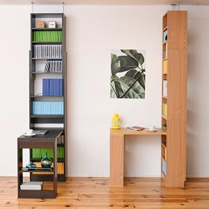 デスク 収納棚 天井 突っ張り 本棚付き 幅90 奥行45 高さ204 高さ249 デスクラック 薄型 スリムデスク コンパクト ラック 本棚 壁面パソコンデスク 書斎机|shopfamous