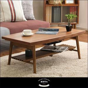 こたつテーブル 長方形 ウォールナット 折りたたみ式 おしゃれ 日本製 完成品 ZETA|shopfamous