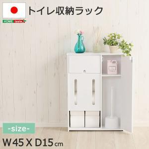 シンプルで無駄のないデザインだからどんなトイレにも合わせやすく、トイレ用品をまとめられるので見た目も...