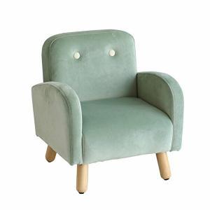 ソファ 子供用 ピスタチオグリーン キッズソファ パーソナルソファ 子供用ソファ 1P 1人掛け モケット ペット用 ペット椅子 プレゼント お祝い 北欧風 子供いす|shopfamous