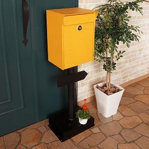 ポスト 置き型 おしゃれ オレンジ スタンドポスト アンティーク塗装 鍵付き ダイヤル式 シール付き 郵便受け|shopfamous
