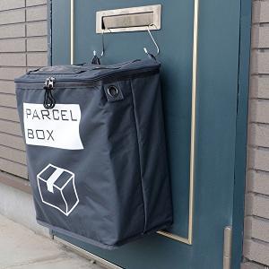 宅配ボックス アパート グレー 掛け型 折り畳み式 投函口 コンパクト おしゃれ|shopfamous