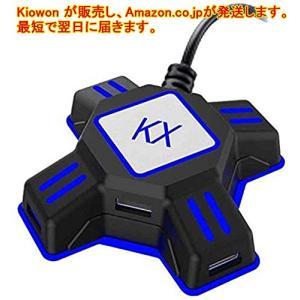 Kiowon ゲームコンバーター キーボード・マウス接続アダプター KXゲーミングコントローラー変換 Nintendo Switch/PS4/PS3/|shopforest-japan