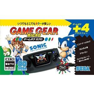 ゲームギアミクロ ブラック|shopforest-japan