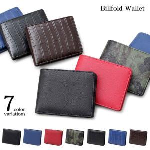 二つ折り財布 財布 小銭入れ 札入れ カードクロコ ウォレット サイフ さいふ シンプル プレゼント ギフト オシャレ プレゼント|shopfreddo