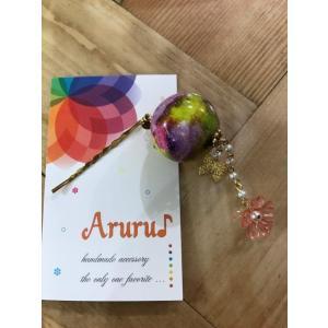 【Aruru♪】 デコナップビーズ ヘアピン [4] 【メール便対応】 shopfreddo