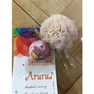 【Aruru♪】 デコナップビーズ キーホルダー [1] 【メール便対応】|shopfreddo