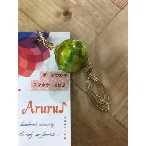 【Aruru♪】 デコナップビーズ キーホルダー [4] 【メール便対応】|shopfreddo