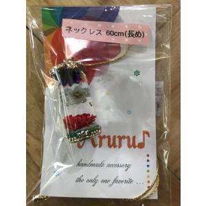 【Aruru♪】 ネックレス 花 [1] 【メール便対応】|shopfreddo