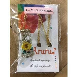 【Aruru♪】 ネックレス 花 [2] 【メール便対応】|shopfreddo