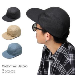 キャップ ジェットキャップ 日本製 帽子 CAP 無地 ワークキャップ ローキャップ コットンツイル メンズ レディース ベースボールキャップ ぼうし shopfreddo