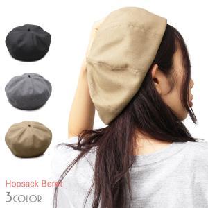 ベレー帽 メンズベレー レディースベレー 日本製 国産 帽子 無地 シンプル 小顔効果 チクチク感ゼロ コットン オールシーズン 素材 サイズ調整 shopfreddo