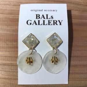 【BALs GALLERY】 シェル シェル 樹脂ピアス 【メール便対応】|shopfreddo