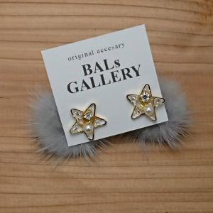 【BALs GALLERY】 ミンクファーキャッチのウインタースターピアス b02-026 【メール便対応】|shopfreddo