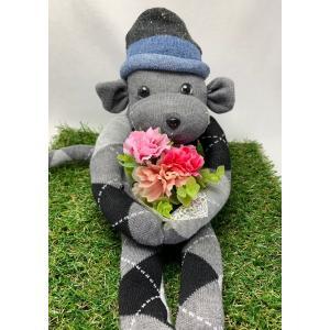 【Freddo】ソック モンキー サル 靴下 ぬいぐるみ 母の日 出産祝 お誕生日プレゼント ギフト フラワー 花束 カーネーション ラッピング無料 17|shopfreddo