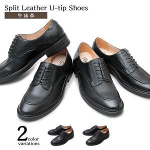 オックスフォードシューズ メンズ レザー 牛床革 uチップ 革靴 レザーシューズ 外羽根 ビジネスシューズ 通勤 ビジネス フォーマル 黒 ブラック|shopfreddo