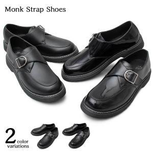 スリッポン メンズ カジュアルシューズ ドレスシューズ モンクストラップ 革靴 黒 ブラック ビジネス フォーマル ビジネスシューズ PUレザー|shopfreddo