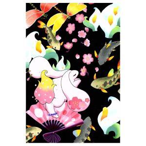【ポカポカ☆ロッジ】 ポストカード 春うらら p03-011 【メール便対応】|shopfreddo