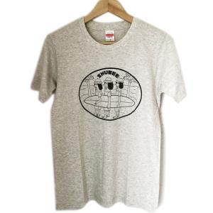 【TOYZ PET】 SHOBEE Tシャツ オートミール 【メール便対応】|shopfreddo