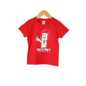 【TOYZ PET】 ロゴ キッズTシャツ レッド 【メール便対応】|shopfreddo