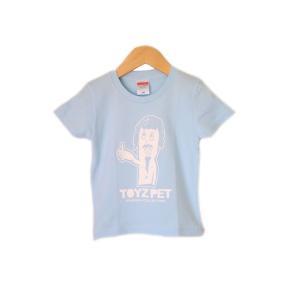 【TOYZ PET】 ロゴ キッズTシャツ ライトブルー 【メール便対応】|shopfreddo