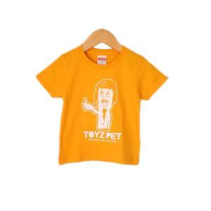 【TOYZ PET】 ロゴ キッズTシャツ ゴールド 【メール便対応】|shopfreddo