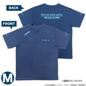 劇場版コード・ブルー −ドクターヘリ緊急救命− VネックTシャツ Mサイズ