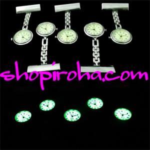 ナースウォッチ 蓄光性夜光タイプ 銀色 文字盤が逆さ安全ピンタイプ看護師さん介護士さん必見の時計 送...