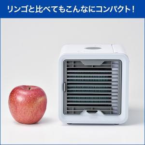 【公式】ショップジャパン (2019最新モデル) 卓上扇風機 ここひえ パーソナルクーラー 冷風扇 冷風機 エアコン 卓上クーラー 省エネ 小型 コンパクト 冷気送風機|shopjapan|10